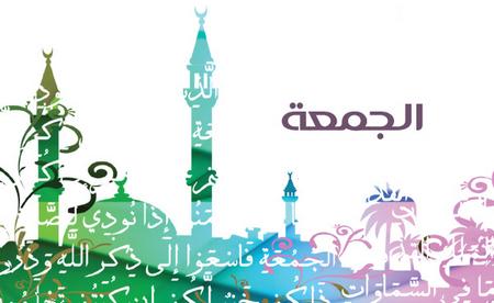 Absence inattendue de l'imam le jour du vendredi (jumu'ah) ?