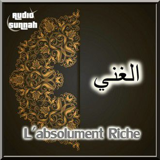 Allah est : «L'absolument Riche - الغني - Al-Ghany» (audio)