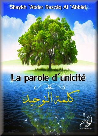 La parole d'unicité (audio)
