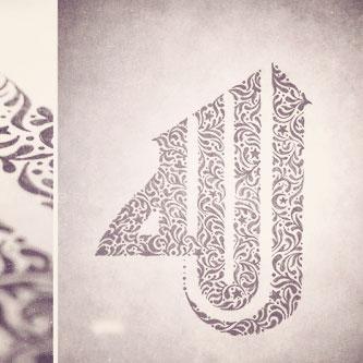 Quelle est la différence entre les Noms d'Allah et Ses Attributs ?