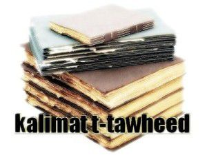 Kalimat at-tawhid (dossier)