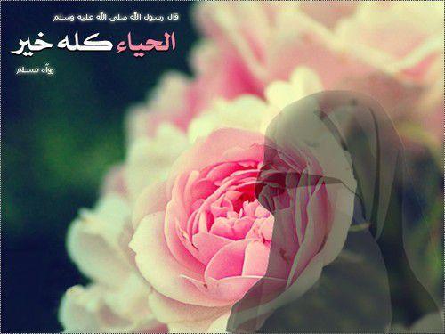 Se déshabiller et la signification : «Du voile, entre la femme et Allâh, qui se déchire» (audio)