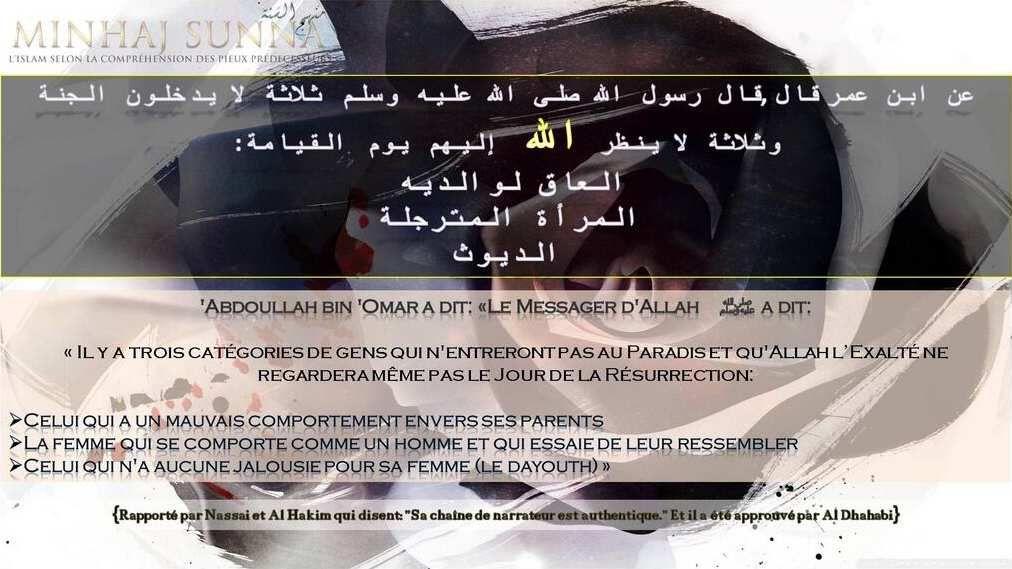Il y a trois personnes à qui Allah a interdit le paradis