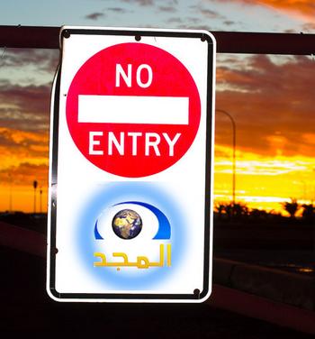 Mise en garde contre la chaîne Al Majd