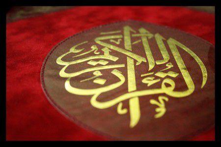 Commettra-t-il des péchés celui qui ne maîtrise pas les règles de la récitation du coran ?