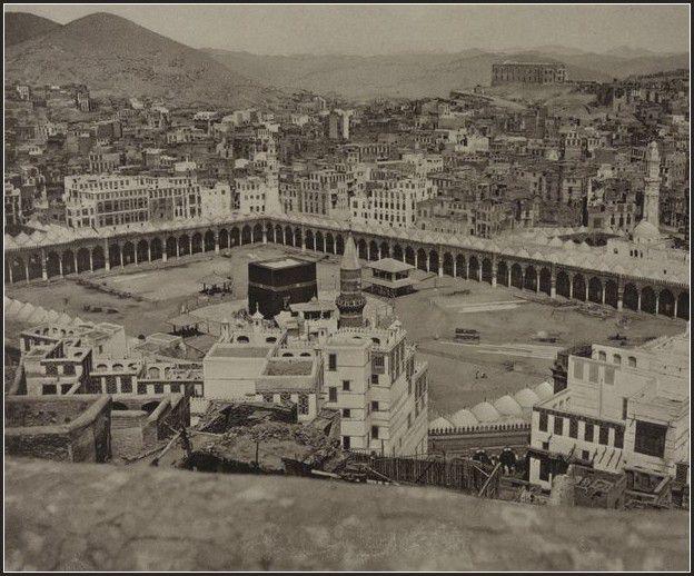 La plus ancienne récitation du Coran enregistrée à la Mecque en 1885 (audio)