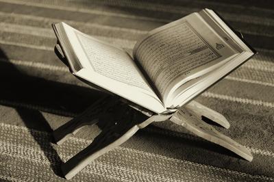 Préférence de certains récitateurs sur les autres dans la récitation du Coran