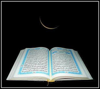 Est-ce qu'il est meilleur de lire le coran la nuit ? (vidéo)