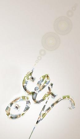 Celui qui prie que pendant le ramadan est-il mécréant ?