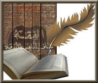 Les prédécesseurs et leur attitude quant à donner une fatwa