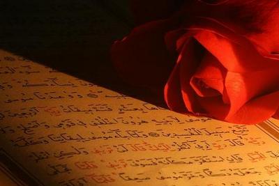 Est-il permis à la femme en état d'impureté de toucher et lire le coran pendant ramadan ?
