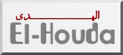 الإذاعة : Radio elhouda