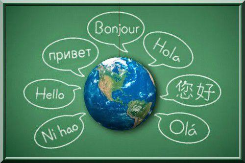 Ouvrir un institut d'apprentissage des langues étrangères en terre d'islam ? (audio)