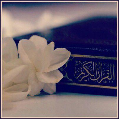 La lecture, l'étude et l'apprentissage du coran : la meilleure façon de se rapprocher d'Allah تعالى
