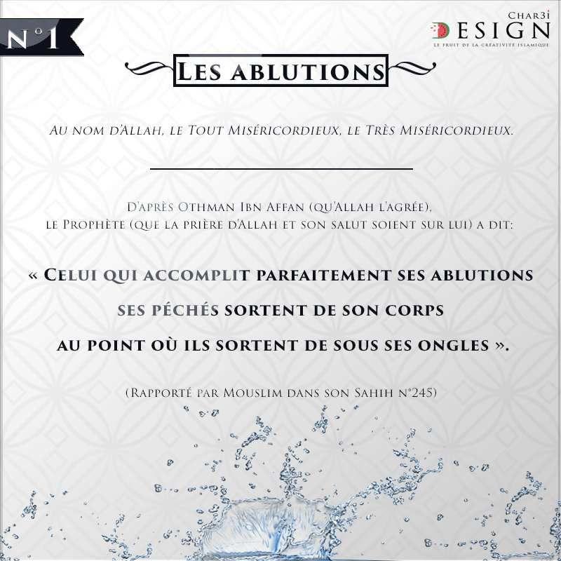 Conditions, obligations et sunnans des ablutions