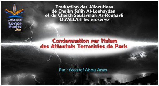 Condamnation par l'Islam des attentats terroristes de Paris (audio)