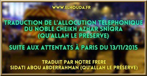 Allocution de Cheikh Lazhar Siniqra suite les événements survenus à Paris (audio)