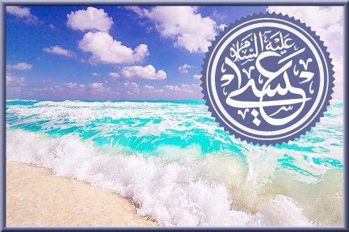 Le récit de Isâ عليه السلام