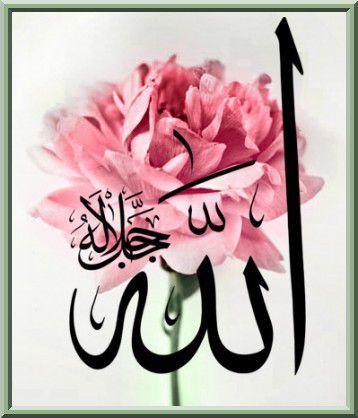 Le temps (الدهر) est-il un attribut d'Allâh ? (audio)