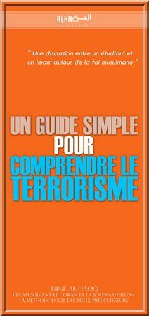 Un guide simple pour comprendre le terrorisme (dossier)