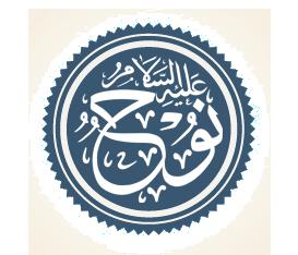 Qui est le premier des prophètes : Idriss ou Nouh عليهم السلام ? (audio)