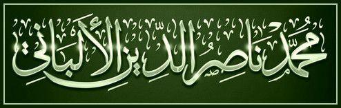 L'imam Al Albânî sa vie et son combat (audio)