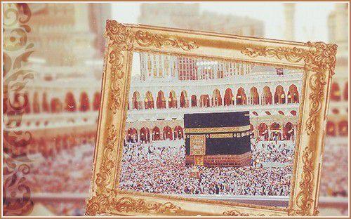 Quel est le premier rang à la mosquée sacrée (de Mekka) ? (audio)