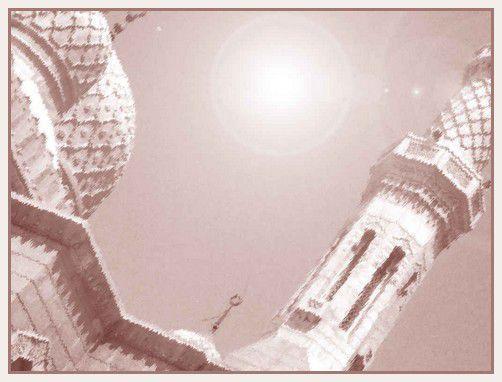 Entrée de la femme indisposée à la mosquée
