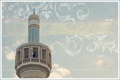 L'obligation pour les hommes de célébrer la prière quotidienne en commun