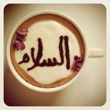 Passer le «Salâm» à une personne qui ne le rendra pas... ? (audio)
