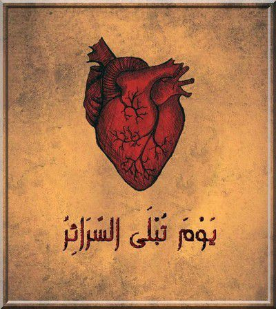 L'oeuvre du coeur est plus importante que l'oeuvre des membres