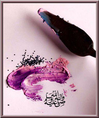 Utiliser un sigle ou une abréviation pour la prière sur le Prophète صلى الله عليه وسلم