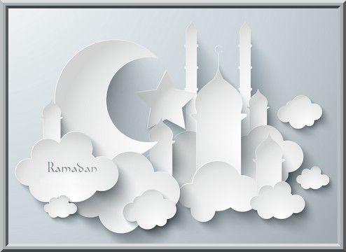 Conseil pour les musulmans à l'approche du mois de Ramadân (audio)
