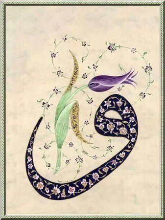 Un seul mot de plus (une seule lettre en arabe) et tant d'enseignements à en tirer...