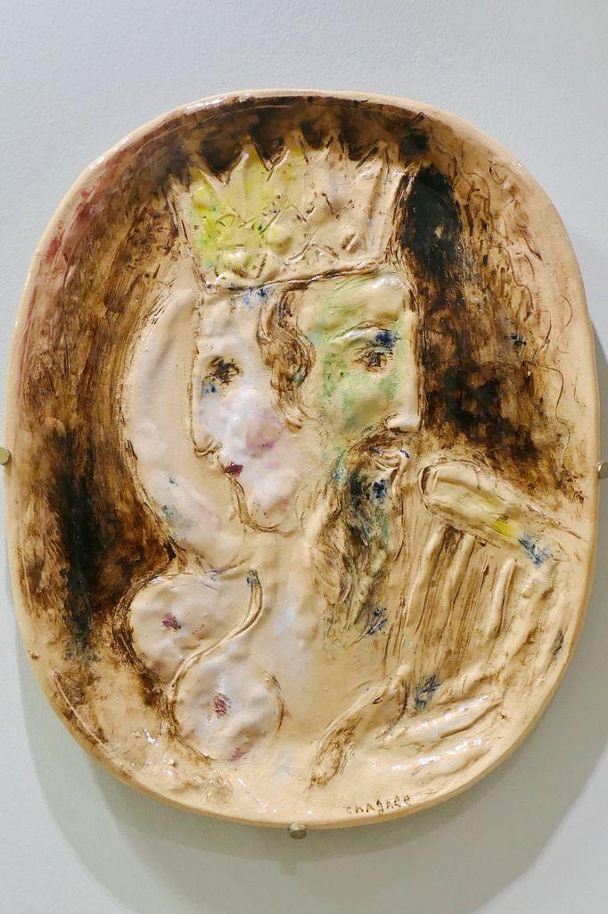 Marc Chagall, David et Bethsabée au double profil, 1951. Collection privée. Photographie lavieb-aile lors de l'exposition Chagall et la poésie, Landerneau 2016.