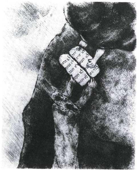 """Marc Chagall, Moïse recevant les Tables de la Loi, (1931), planche n°37, eau-forte, de """"Bible"""" édition Tériade 1956. Illustration in R. Massè, 2010."""