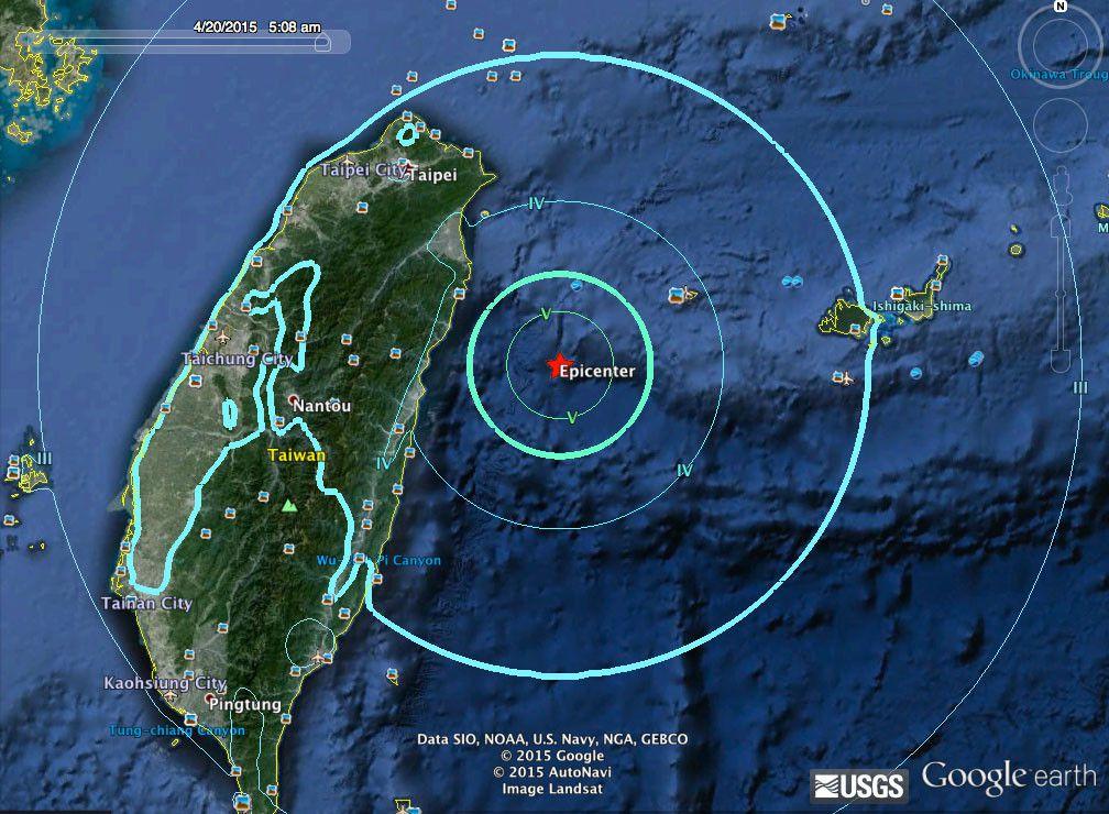 Declarada la alerta de tsunami tras un terremoto de magnitud 6,8 grados al sur de Japón