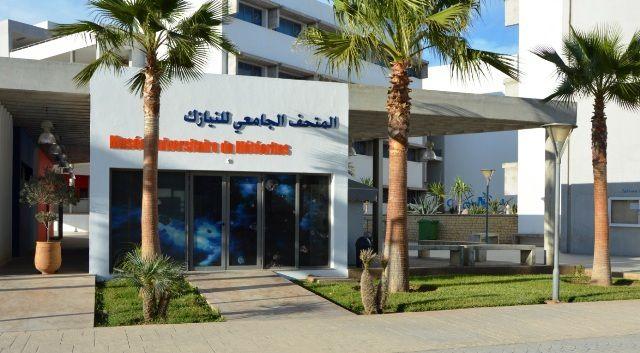 La façade du Musée des Météorites dans la Faculté des Sciences à Agadir