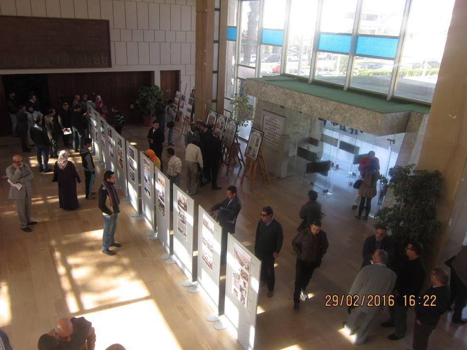 Veenissage de l'exposition de photos par Mme Zineb El ADAOUI Wali de la Région Sous-Massa-Drâa