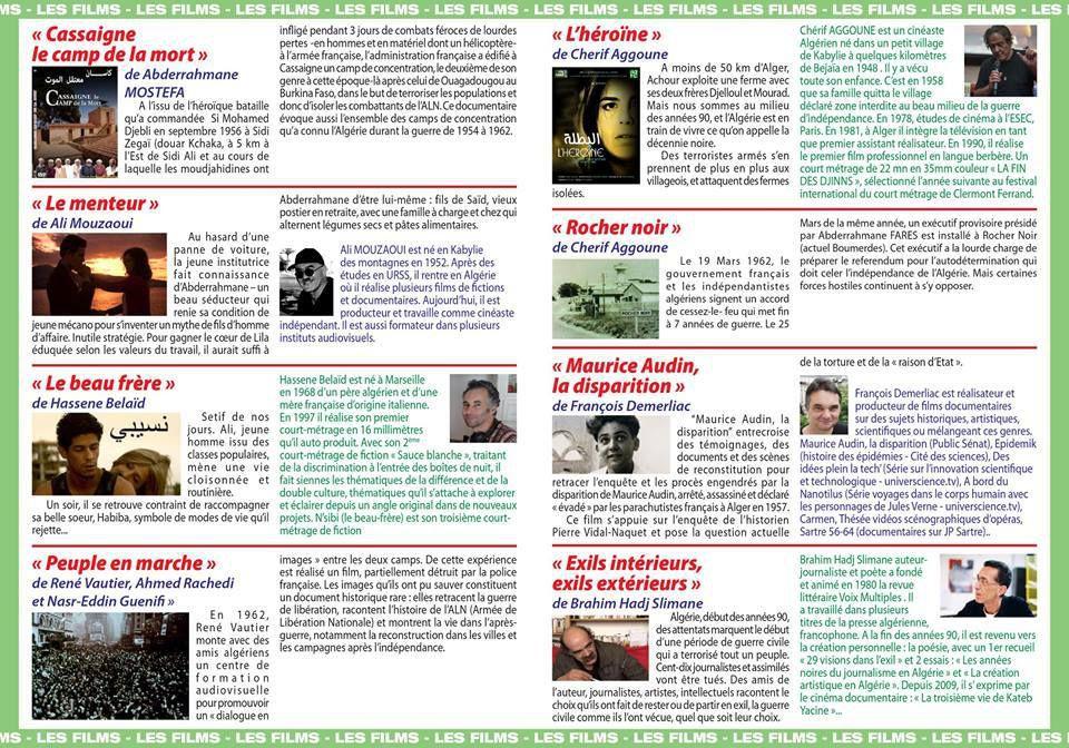 LE PROGRAMME DU 8e PANORAMA DU CINEMA ALGERIEN