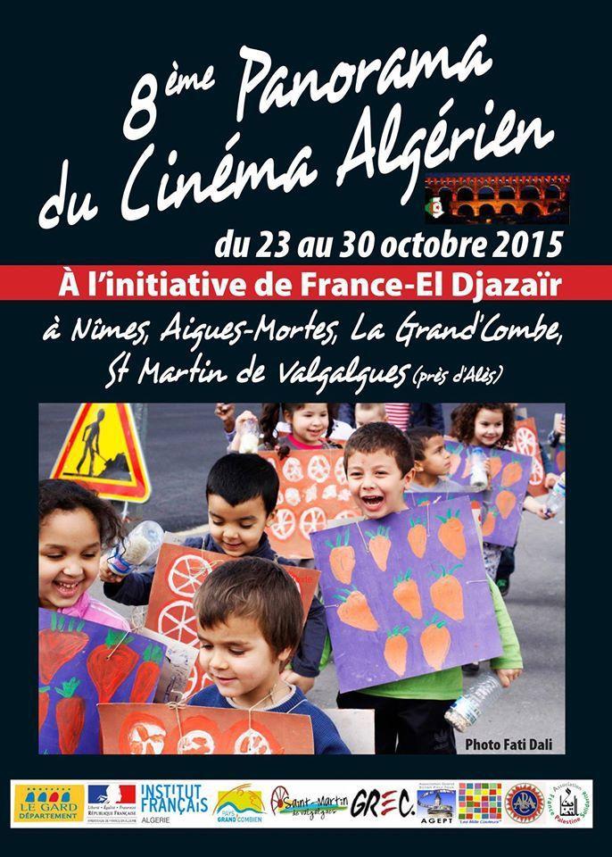 L'AFFICHE DU 8e PANORAMA DU CINEMA ALGERIEN
