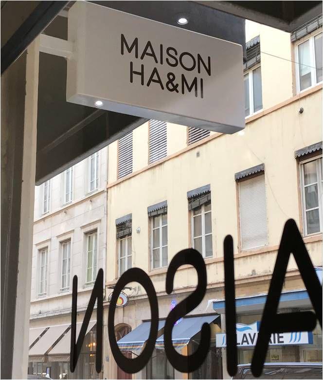 Maison Ha&amp&#x3B;Mi, le restaurant vietnamien bio à Lyon