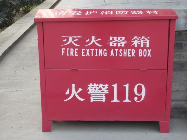 """fire exting atsher box"", probablement pour ""fire extinguisher box"""