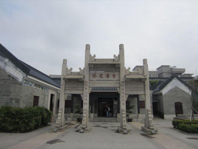 Memorial Hall of the No 1 Custom of Canton