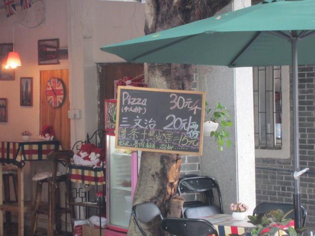 une pizza pour quatre personnes pour 30 yuans (= $4.8 = 3.7EUR) ! Pas cher...