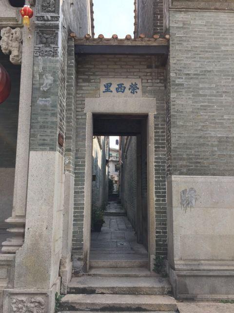 Huangpu Old Village