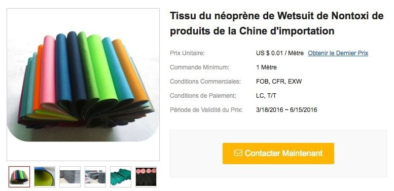 Cher Made in China