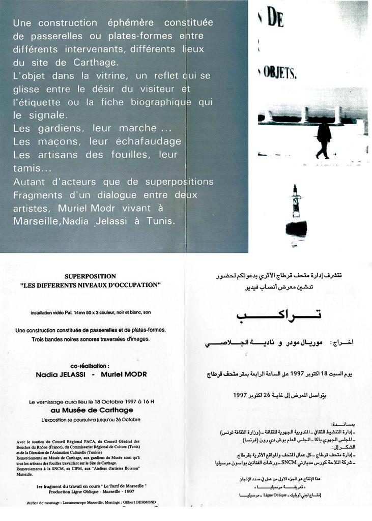 """Superposition """"les différents niveaux d'occupation"""". Carthage"""
