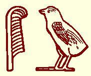 Les 4 Éléments Egyptiens