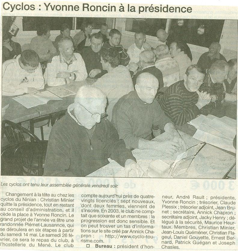L'Assemblée générale, mi-janvier 2005 à Mag Press. L'adresse du site Internet n'existe plus. C'est maintenant un blog.